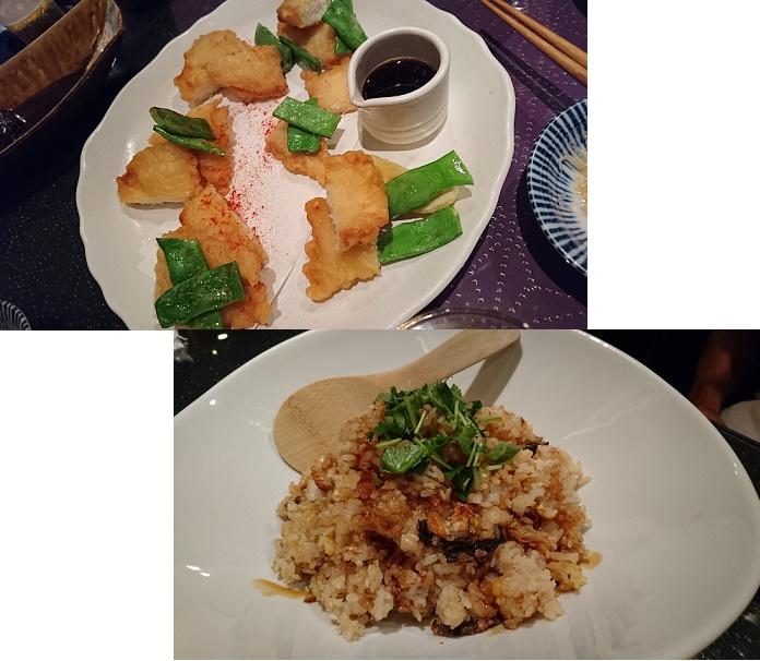 香季庵 日本橋 料理3
