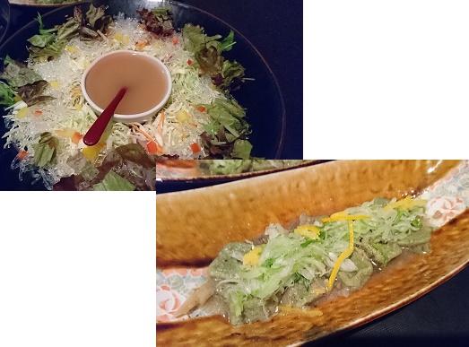 香季庵 日本橋 料理