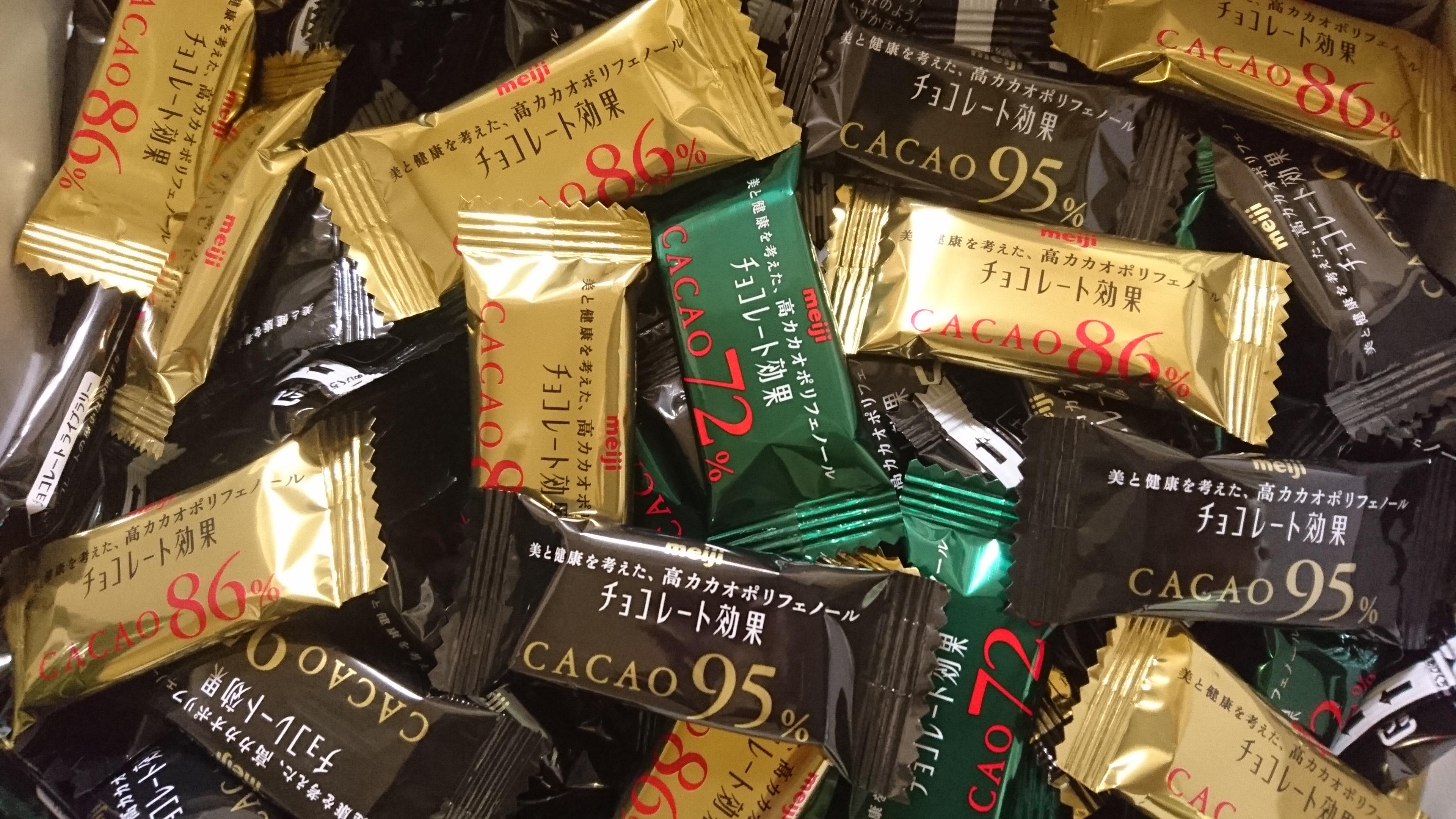 バレンタイン チョコレート ハイカカオ